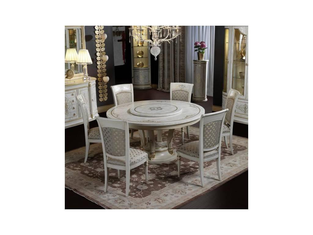 Vicente Zaragoza: Калифорния: стол круглый и стулья (белый, золото)