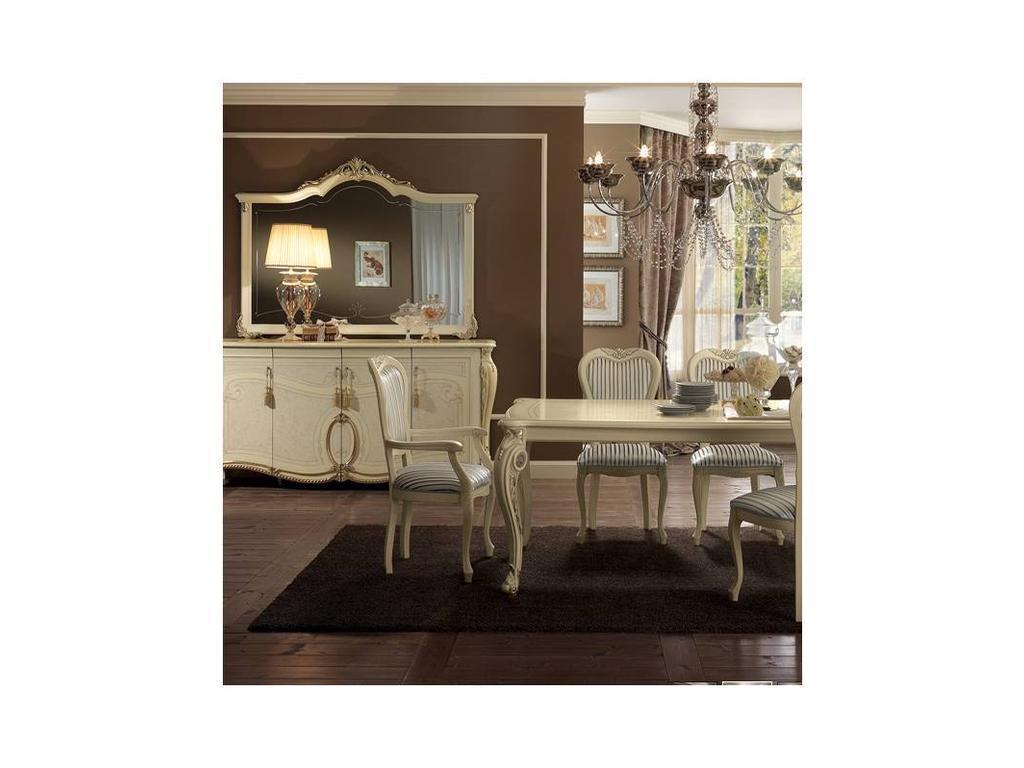 Arredo Classic: Tiziano: полукресло (слоновая кость с золотом) ткань кат. B