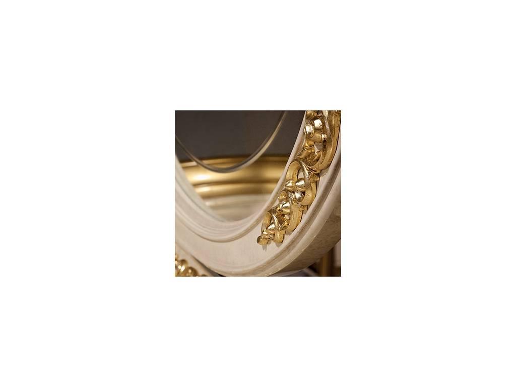 Arredo Classic: Melodia: зеркало для туалетного стола (беж, золото)