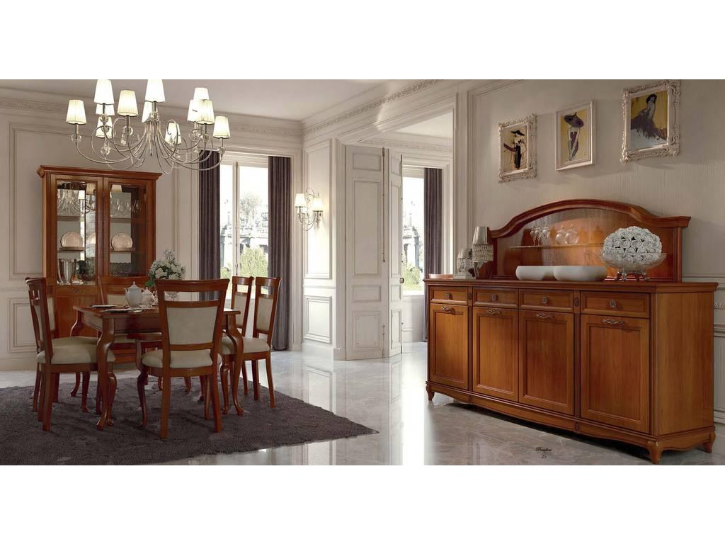 Мебель Для Гостиной Италия Классика Москва
