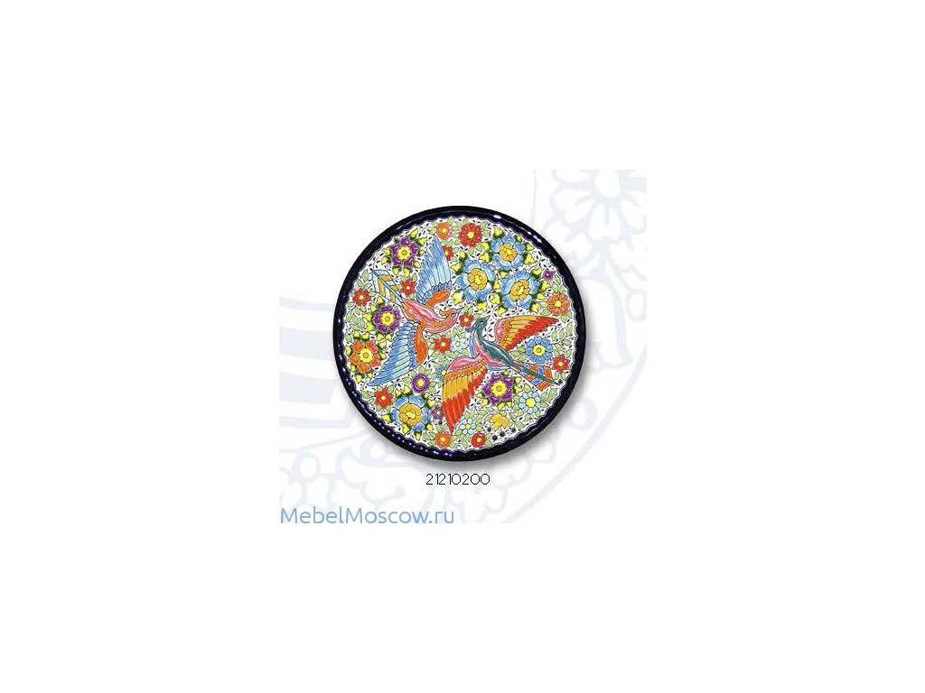 Cearco: тарелка декоративная  диаметр 21 см