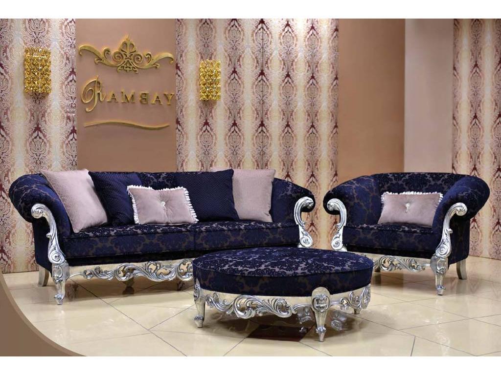 Мебель Для Гостиной Турция В Москве