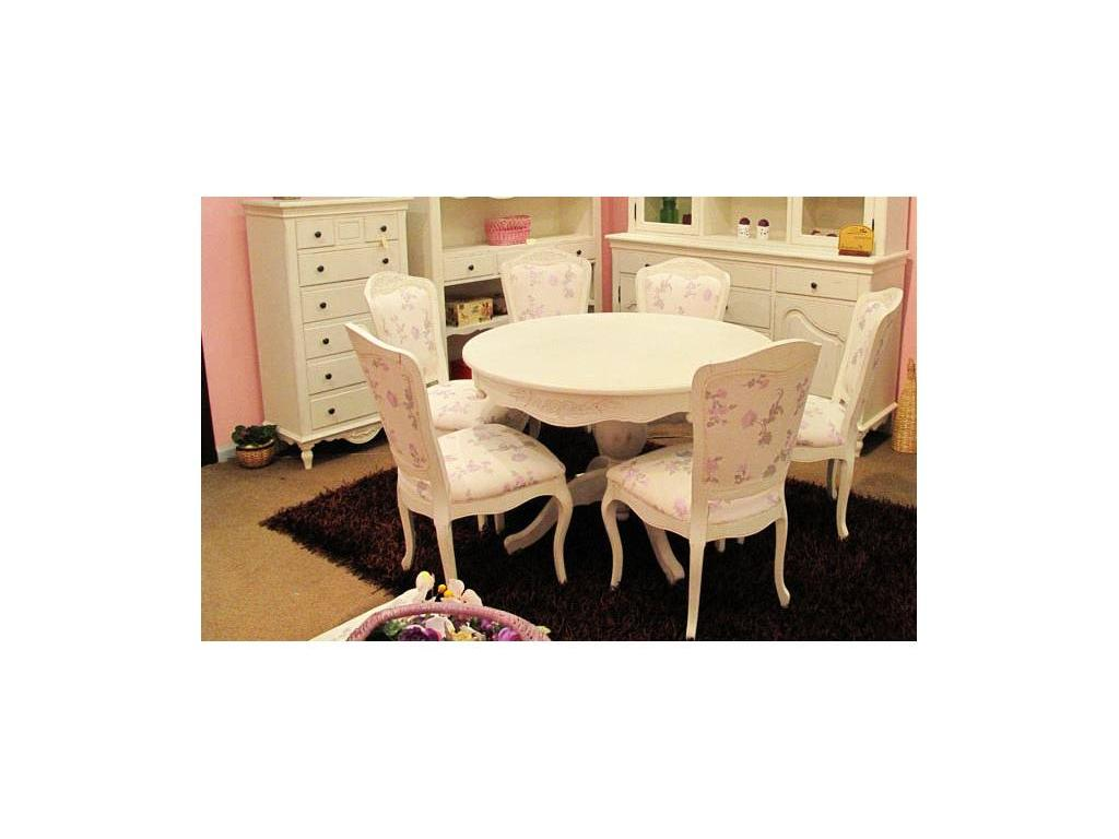 Mobex: Lavanda: стул (белый) ткань