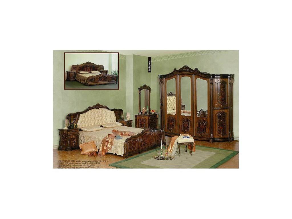 Mobex: Juliana: кровать 180х200 Юлиана ткань (орех)