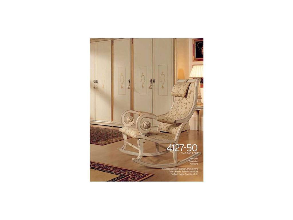 Techni Nova: кресло-качалка ткань кат. 4 (белый, золото)