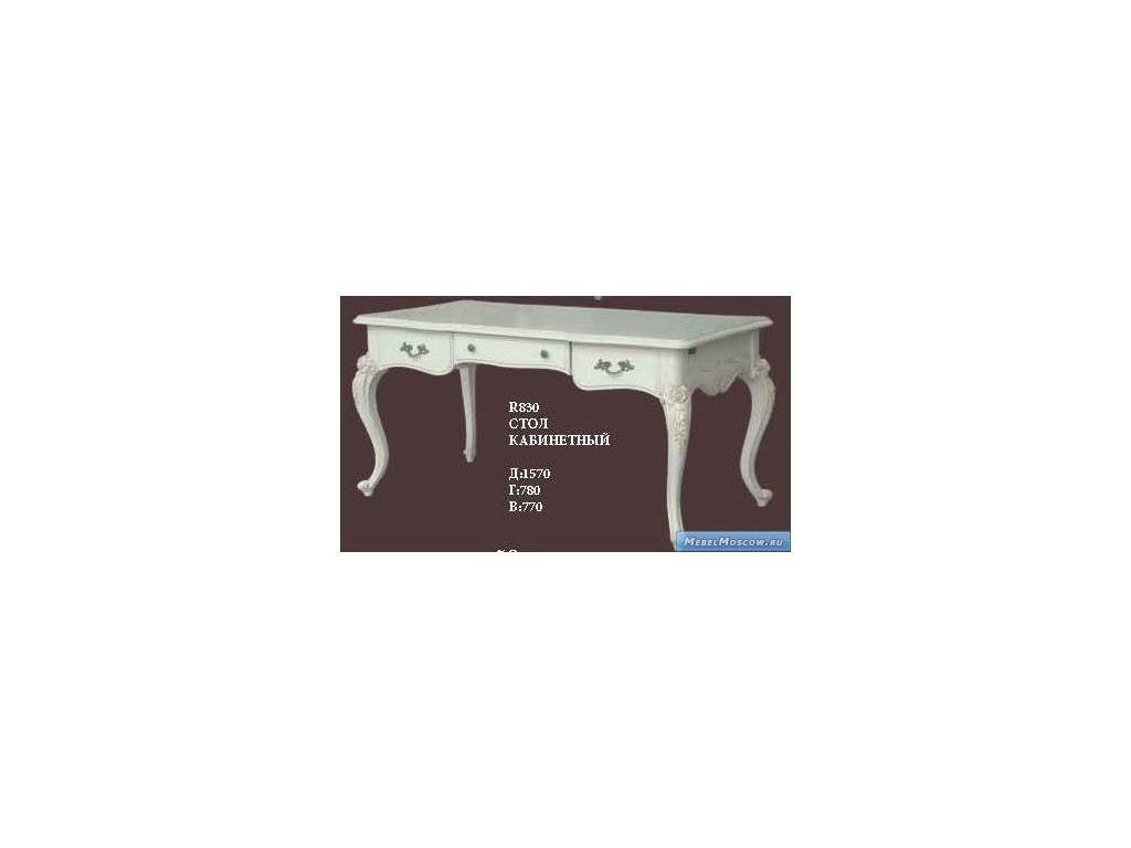 Vaoro: Dolce Rosa: стол кабинетный  (слоновая кость)