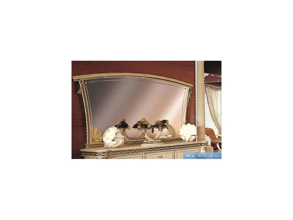 Vidal Gold: Kenya: зеркало (слоновая кость)