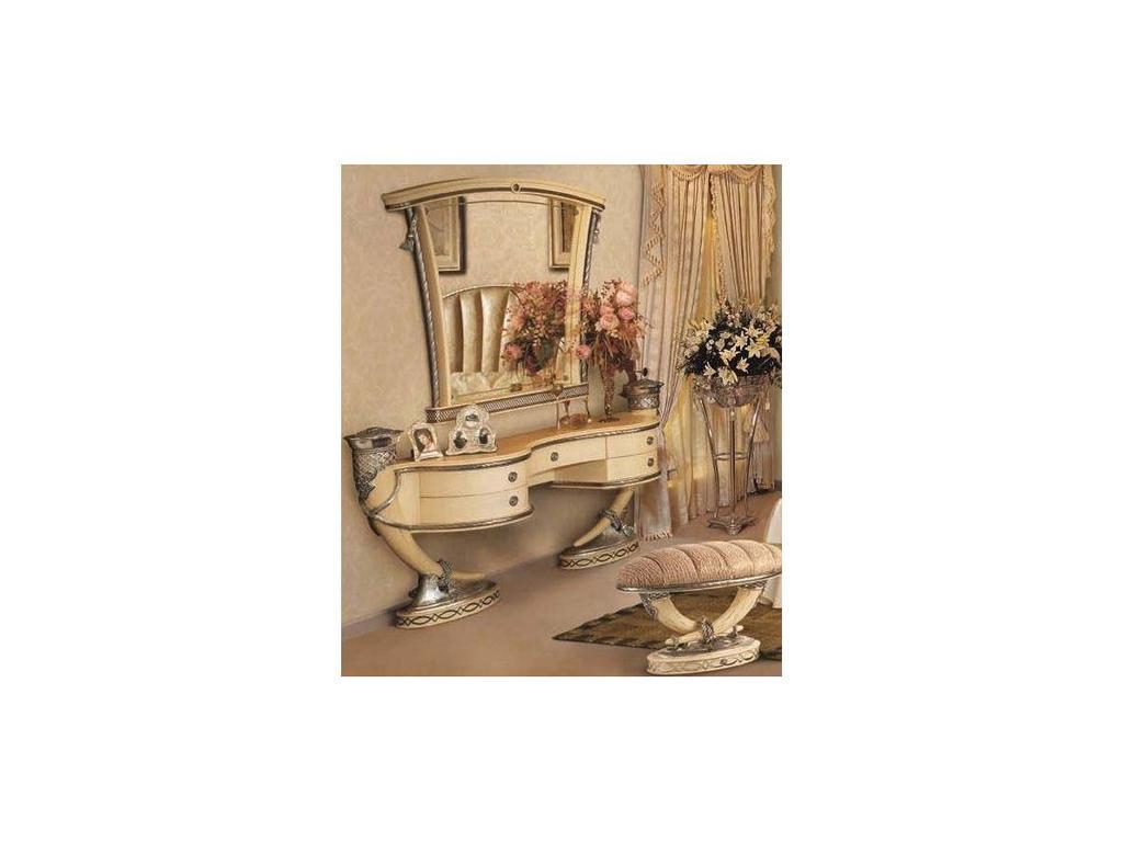 Vidal Gold: Kenya: стол туалетный (слоновая кость)