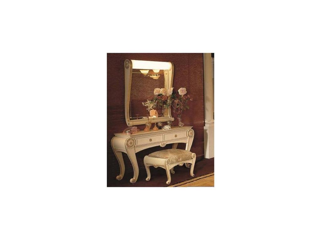 Vidal Gold: Tabarca: стол туалетный (слоновая кость)