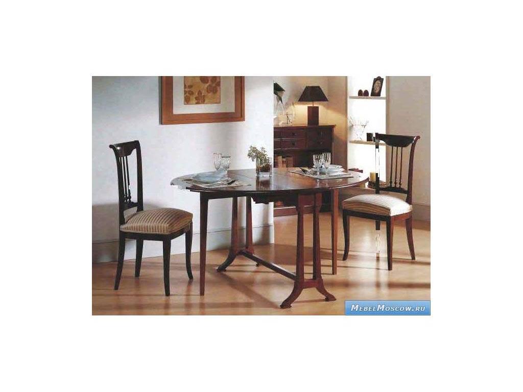 Ballester: стол обеденный