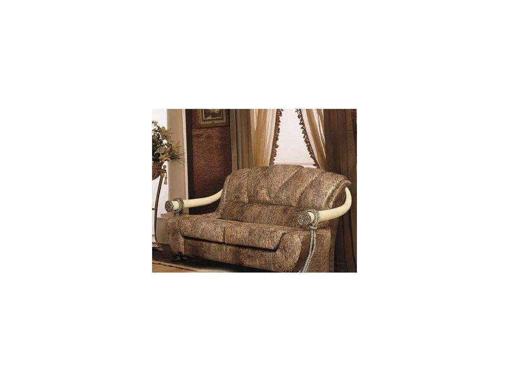 Vidal Gold: Kenya: диван двухместный (слоновая кость, коричневый)