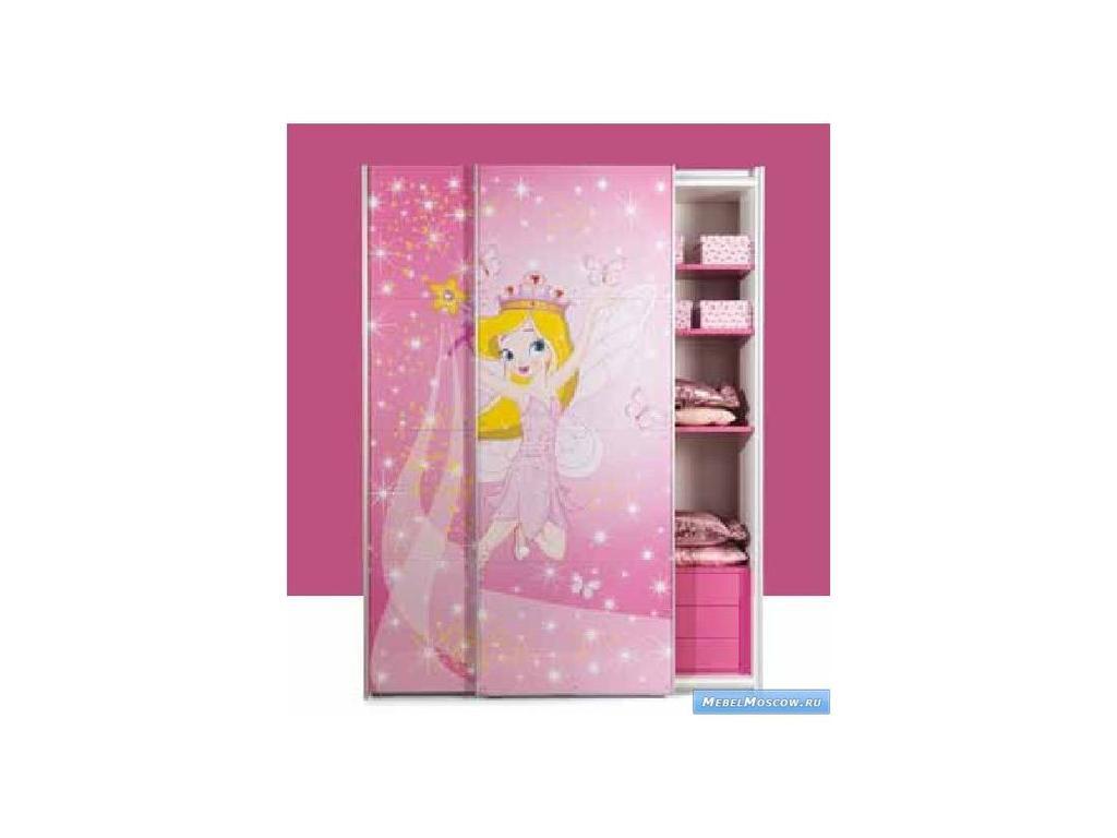 Marys: Dafne: шкаф  (розовый)
