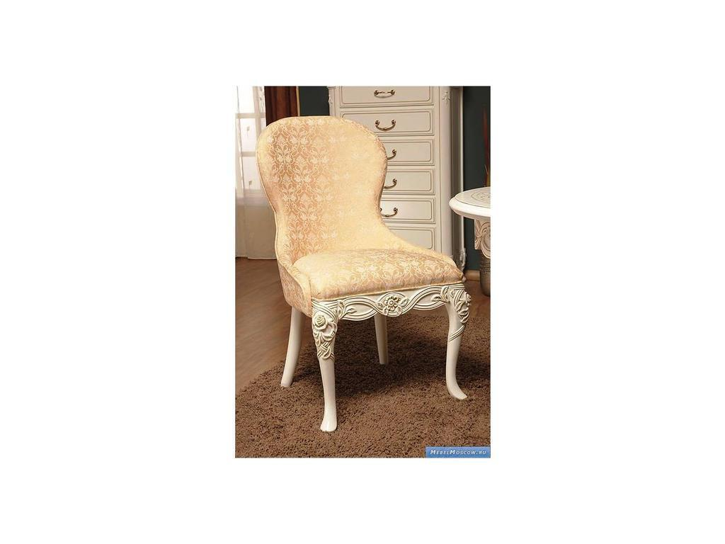 Simex: Флора: стул с подлокотниками (слоновая кость)