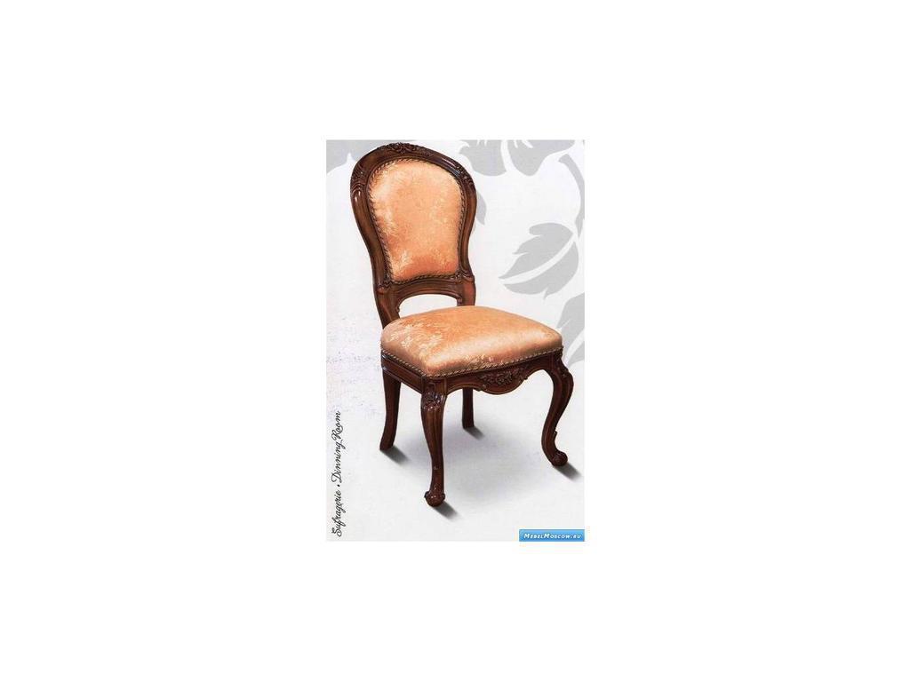 Nord Simex: Regallis: стул  (орех, розовый)