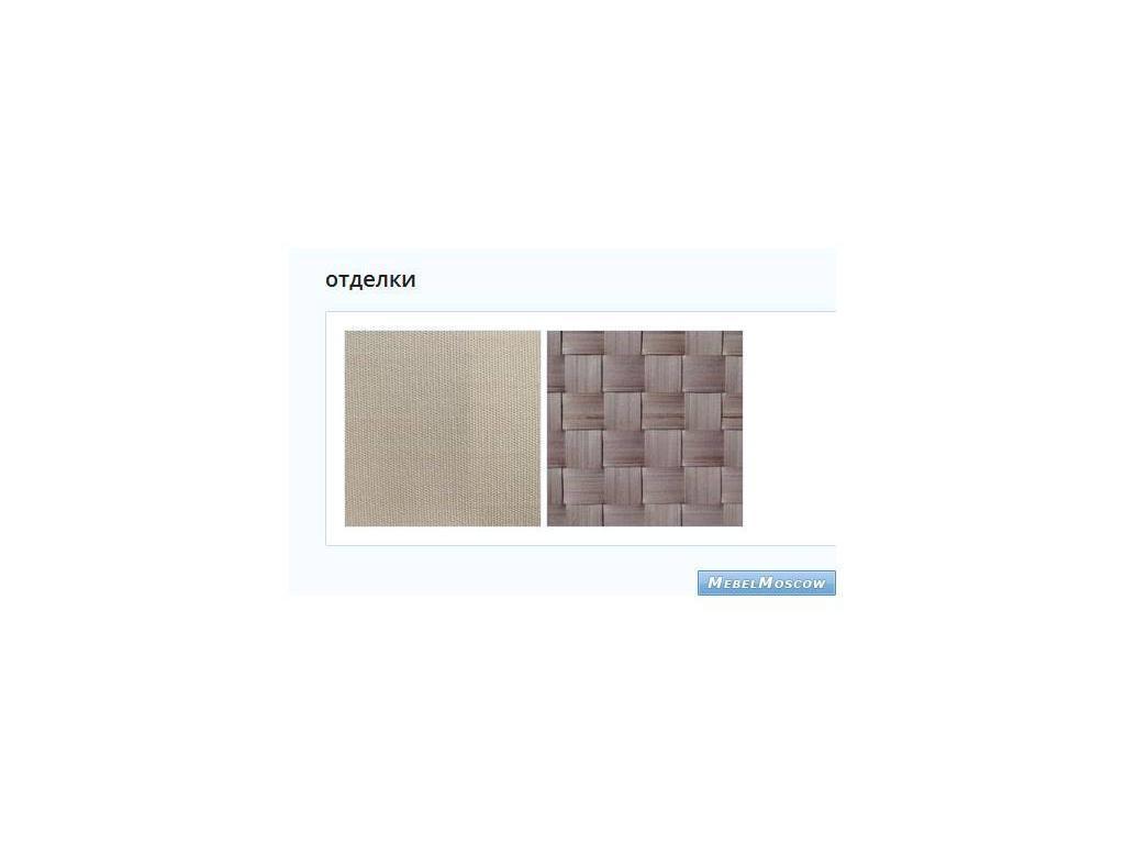 Skylinedesign: Christy: кресло-качалка с подушками  (SILVER WALNUT CANVASS VELUM 5498)