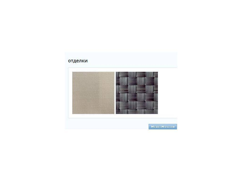 Skylinedesign: Florence: модульная мебель для гостинной (SILVER WALNUT CANVASS VELUM 5498)