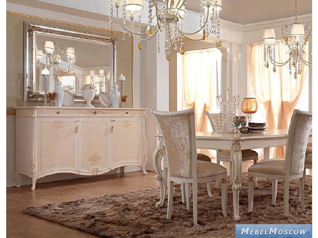 Мебель Для Посуды В Гостиную Москва