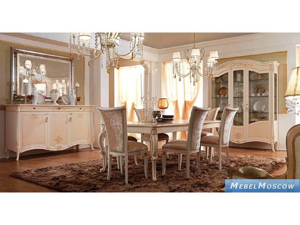 Мебель Столовая Гостиная Москва