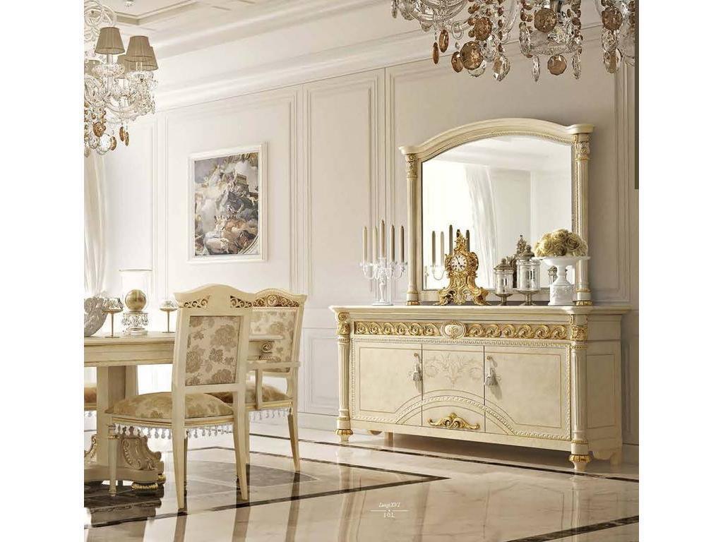 стенка белая в гостиную
