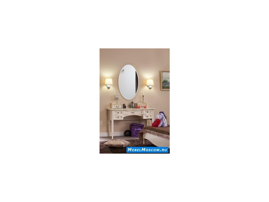 Main Group: Флоренция: стол туалетный  (крем)