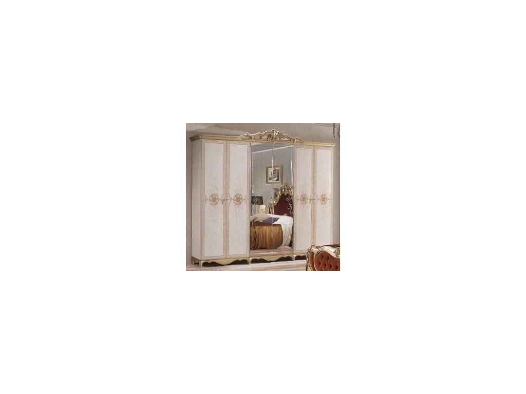 FPM: Alexandra: кровать 160х200 (бежевый, золото)