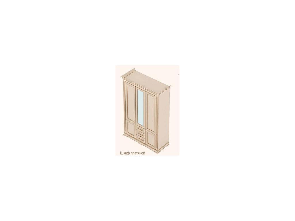 Buona Sera: Liberta: шкаф 3-х дверный  (дуб)