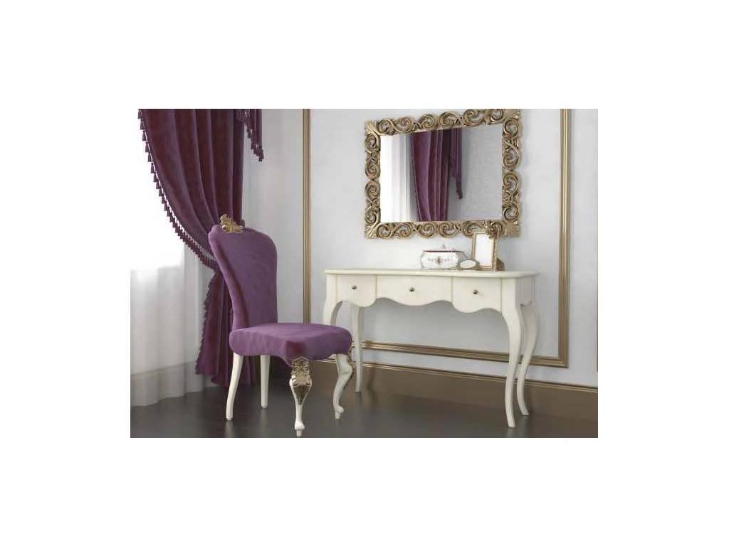Флоренция: Розелла: стол туалетный (крем)