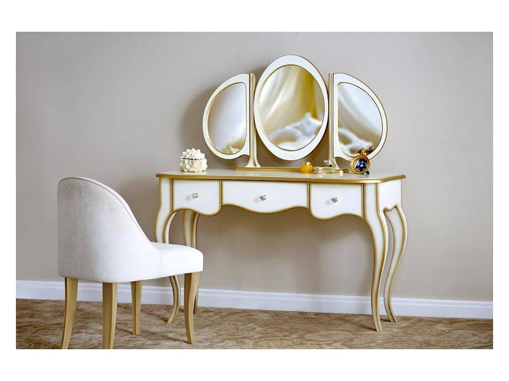 Флоренция: Розелла: стол туалетный с зеркалом (крем)