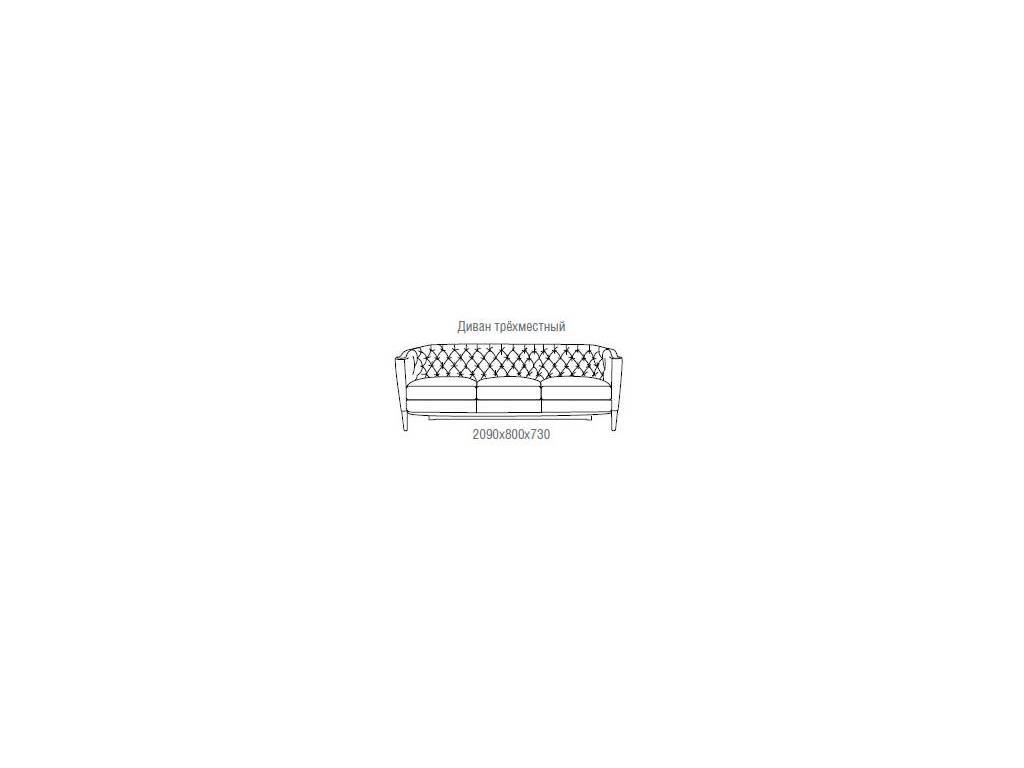Zignatur Buro: Rochester: диван 3-х местный (кожа)