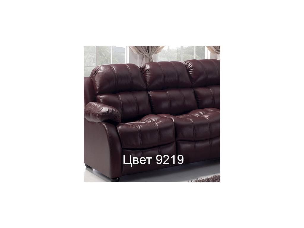 Nomec: ЕА42: диван угловой  (кожа 9219, баклажан)