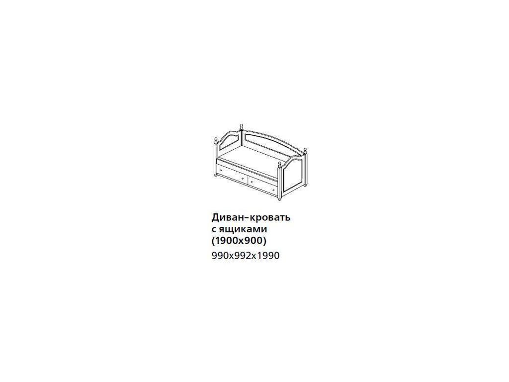 De Luxe: Любимая сказка: диван-кровать с ящиками (слоновая кость, без росписи)