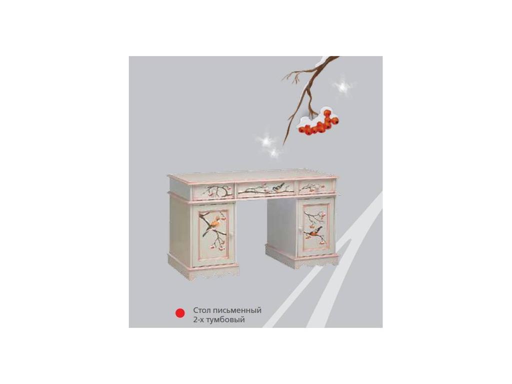 De Luxe: Любимая сказка: стол письменный 2-х тумбовый (слоновая кость, без росписи)