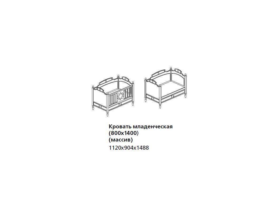 De Luxe: Любимая сказка: кровать детская 80х140 1 решетка (слоновая кость, без росписи)