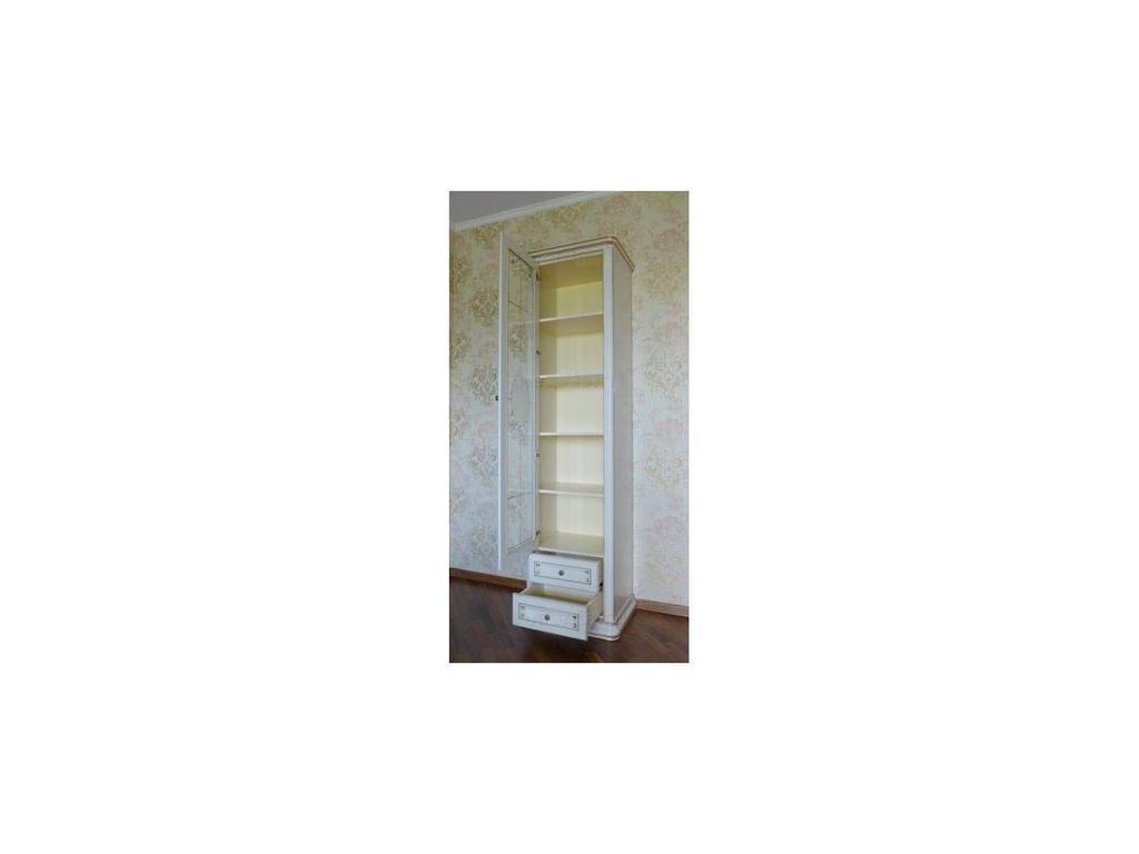 Liberty: Сильвия: шкаф книжный  узкий (белый ясень, золотая патина)