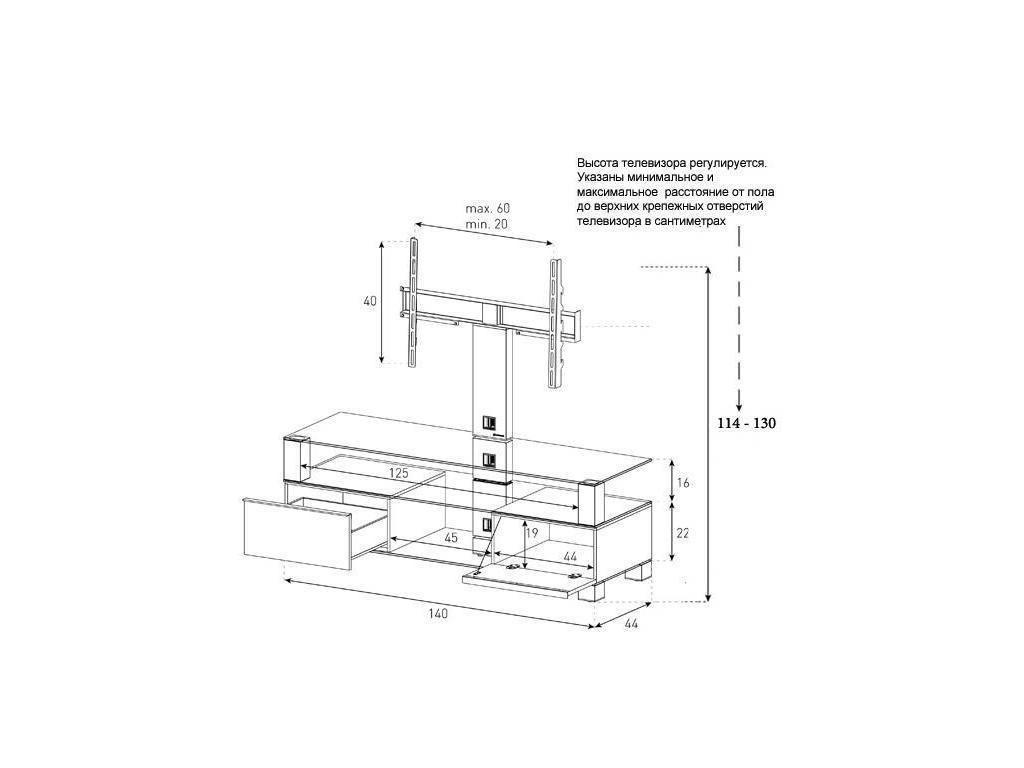 Sonorous: MD 8143: тумба под телевизор  (прозрачное стекло, стальной, графит)