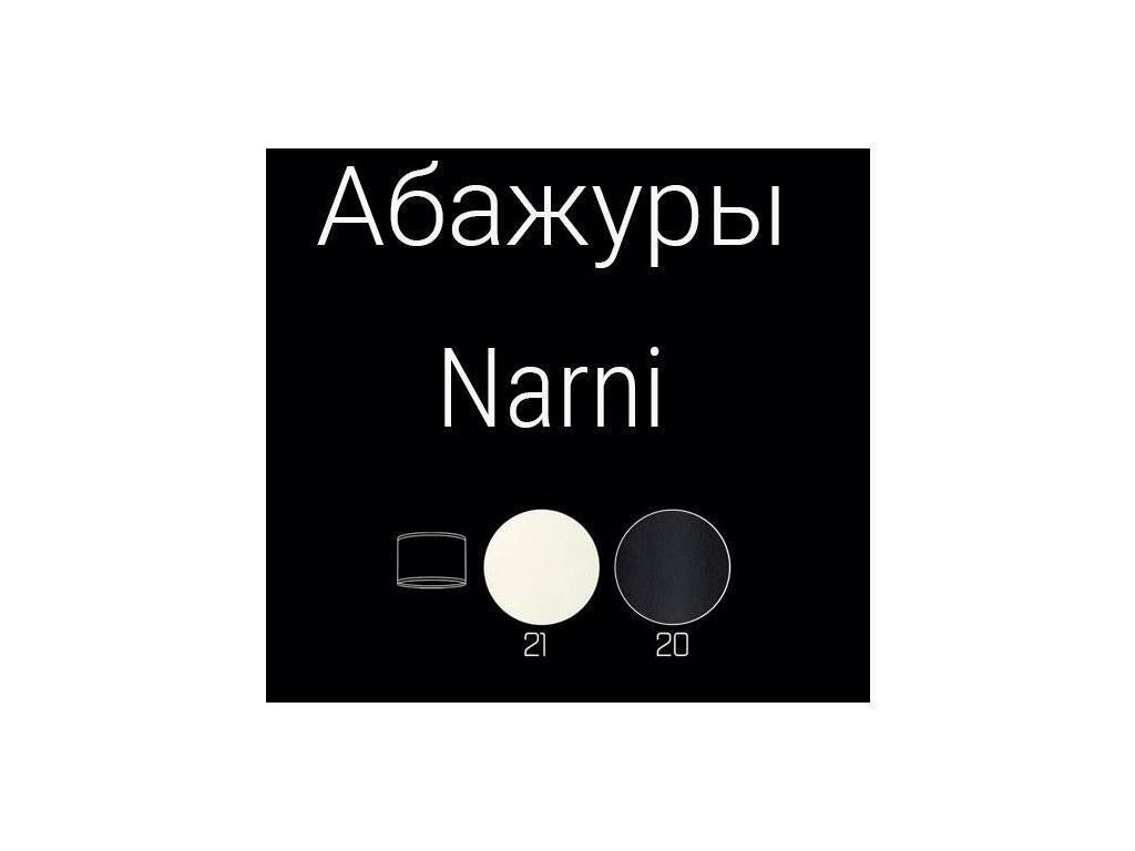 Kutek: Narni: люстра  (черная эмаль, хром)