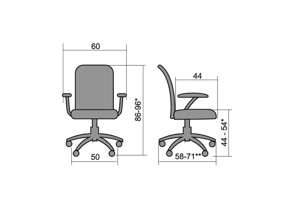 Consul: кресло офисное  № 20 (черный)