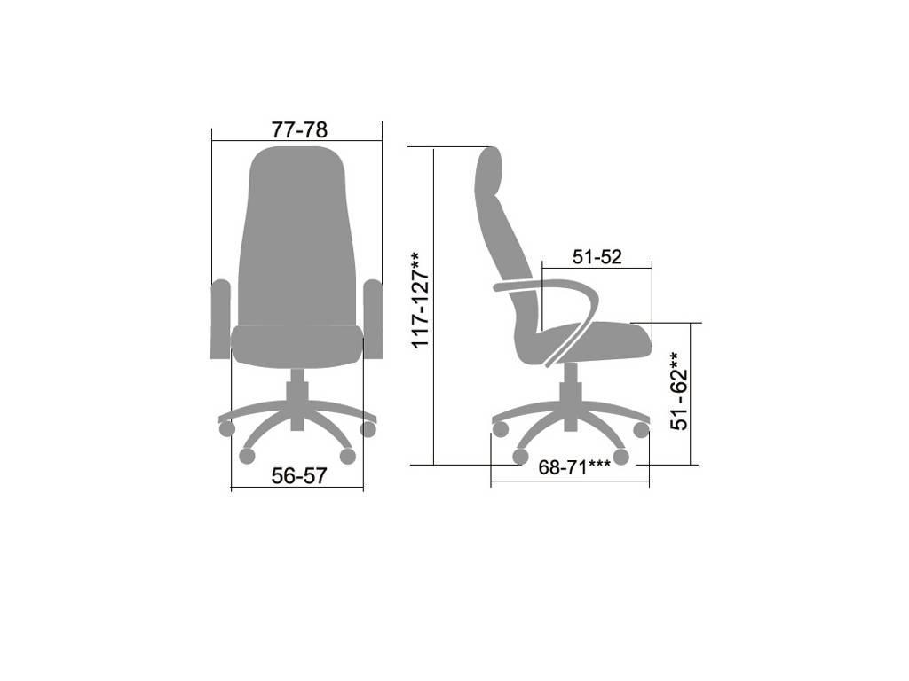 Consul: кресло офисное  №723 (коричневый)