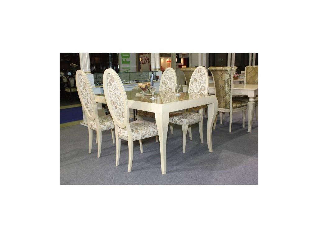 Юта: Альт: стол со стульями (стекло)