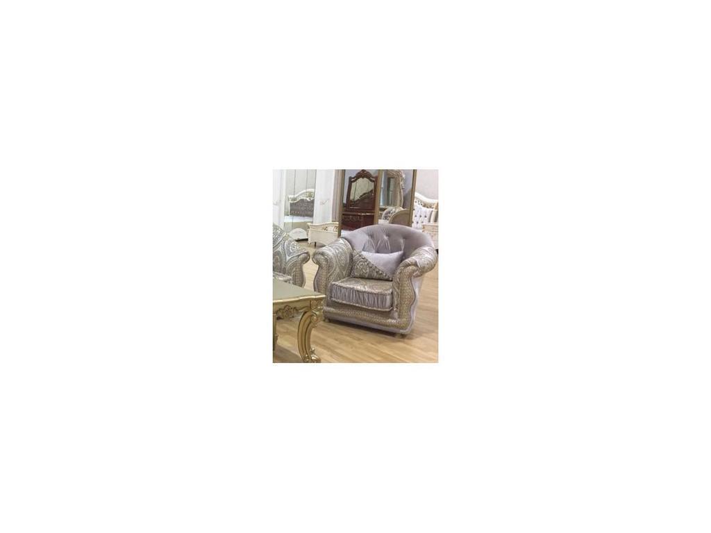 Ustie: Нефертити: кресло (ткань)