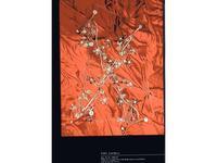 стол журнальный Mechini    [300329] silver H42x108