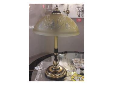 Настольная лампа   Arpe Luz-I
