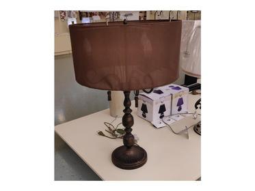 Настольная лампа Neobronce