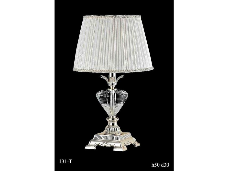 Настольная лампа 131-Т (белёное золото)