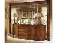 Мебель для гостиной Cercos Серкос на заказ