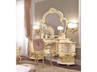 F.lli Pistolesi: Regina: стол туалетный  без зеркала (бежевый, золото)