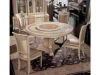 Vicente Zaragoza: Вена 35: стол обеденный  с крутящейся подставкой (слоновая кость)