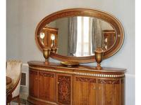 Vicente Zaragoza: Эрмитаж 24: зеркало  к буфету 250см (орех, инкрустация)