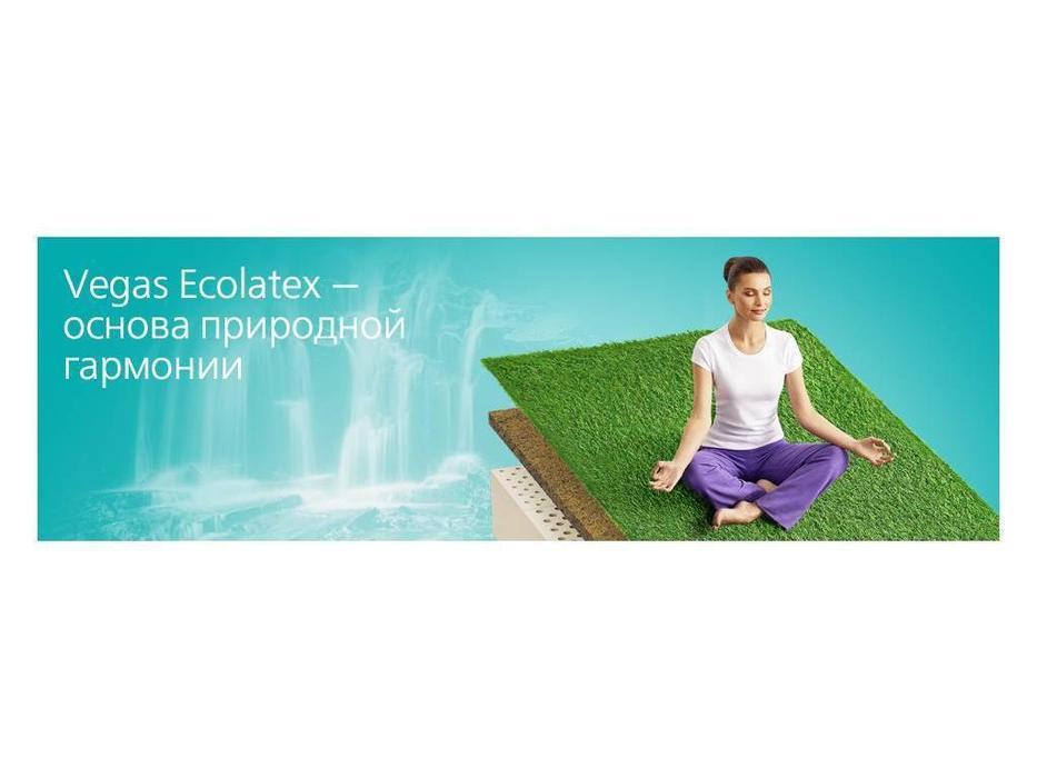 Вегас: Ecolatex: коллекция