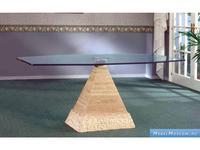 Proforma Diseno: Menfis: стол обеденный раскладной (крем)